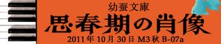 syozo_bana40080.jpg